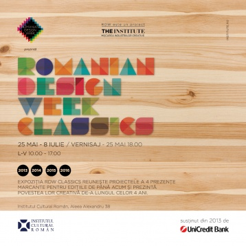 UniCredit Design Trail at Romanian Design Week 2016